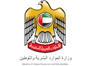 Ministry of Human Resources and Emiratisation